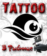 Tatto в Рыбнице