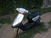 Продам скутер Yamaha Jog 77861634