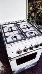 Газовая плита - 160 руб пмр